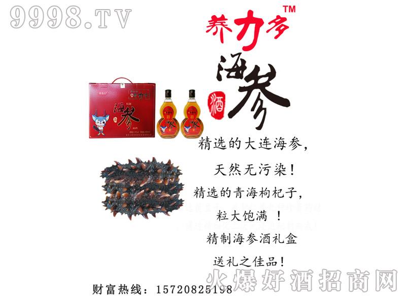 养力多海参酒精制礼盒450ml