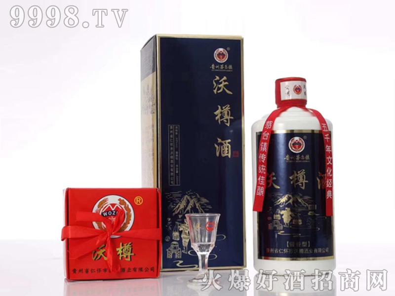 沃樽酒(蓝沃)53°500ml酱香白酒