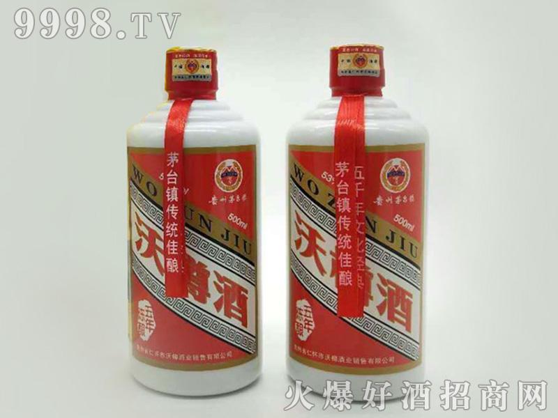 沃樽裸瓶酒53°500ml酱香白酒