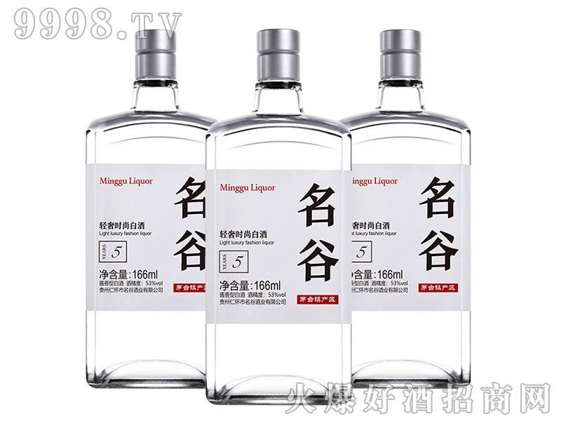 名谷小酒53°166ml酱香白酒