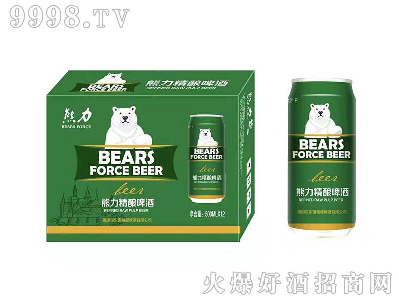 熊力精酿千赢国际手机版箱装500mlx12罐-千赢国际手机版类信息