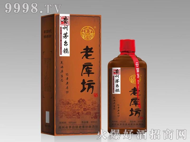 老库坊酒53°500ml酱香白酒-白酒招商信息