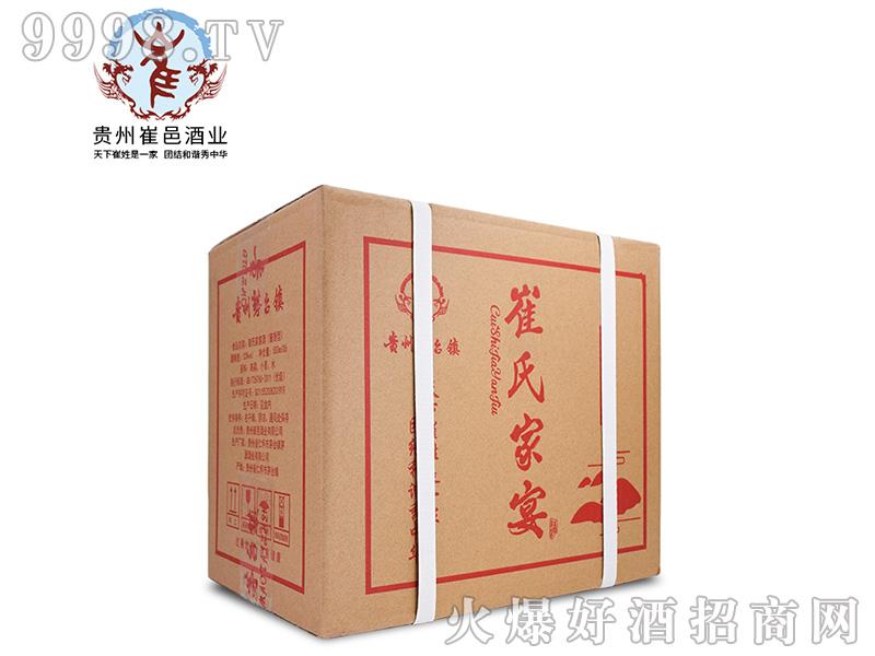 崔氏家宴酒(箱)53°500ml酱香白酒