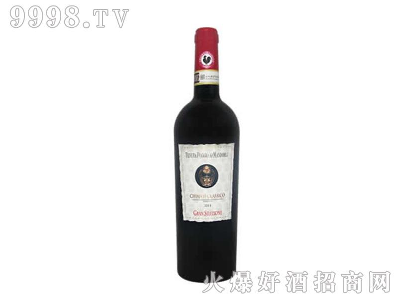 曼杜丽精选甘帝干红葡萄酒13.5°750ml-红酒类信息
