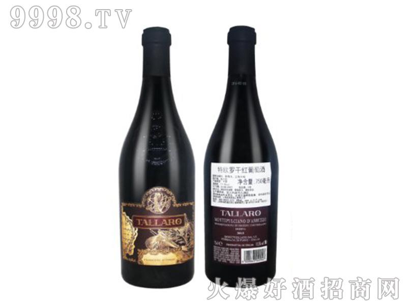 特罗欧干红葡萄酒13.5°750ml-红酒类信息