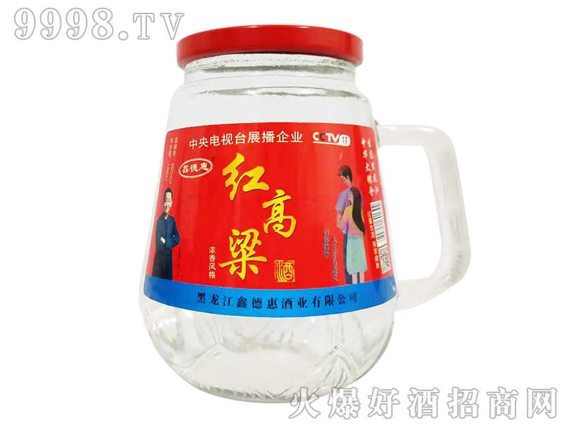 鑫德惠红高粱酒(蓝标)50°150ml浓香白酒