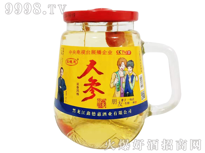 鑫德惠人参酒150ml42°(蓝标)