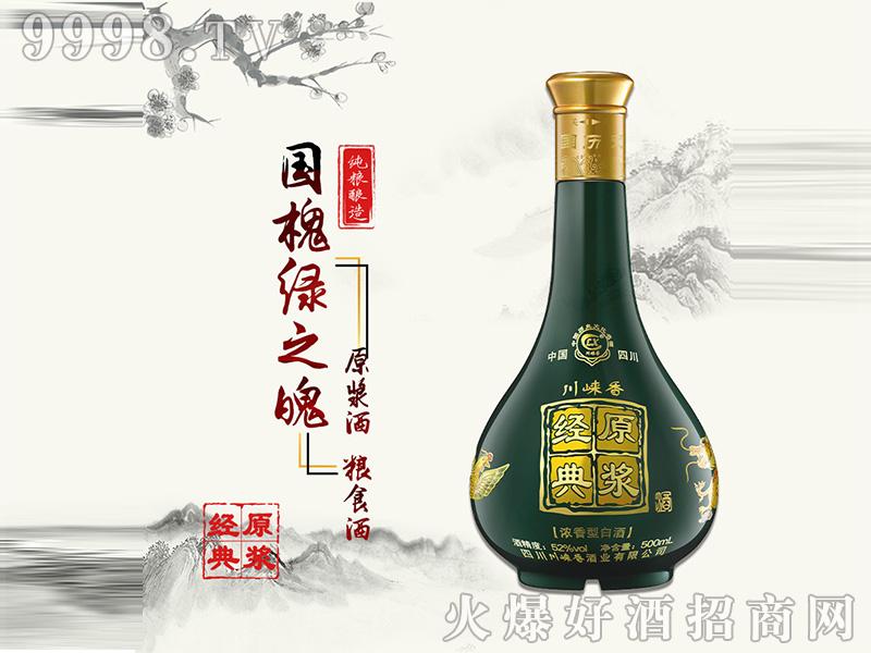 川味香国槐绿之魄白酒52%vol500ml浓香型