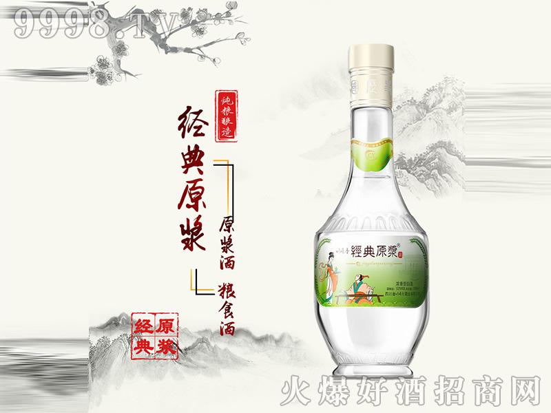 川味香经典原浆白酒52%vol500ml浓香型
