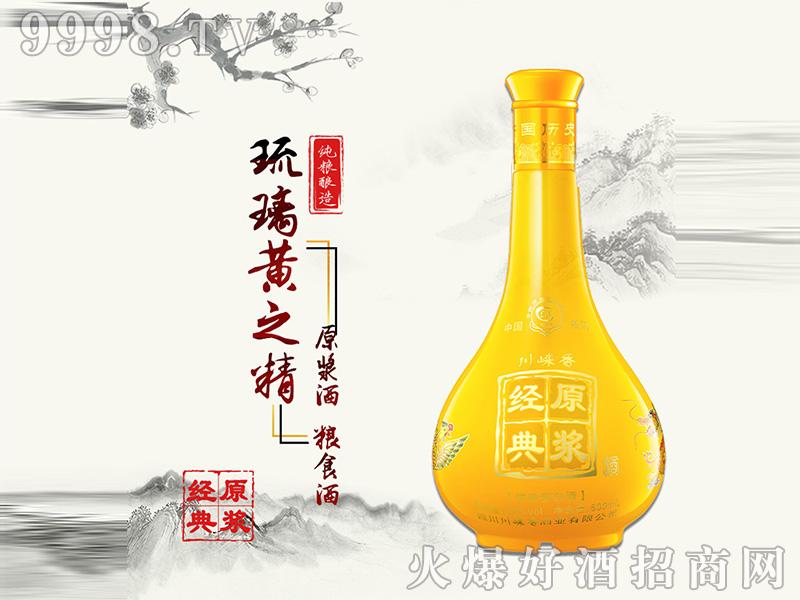 川味香琉璃黄之精白酒52%vol500ml浓香型-白酒类信息