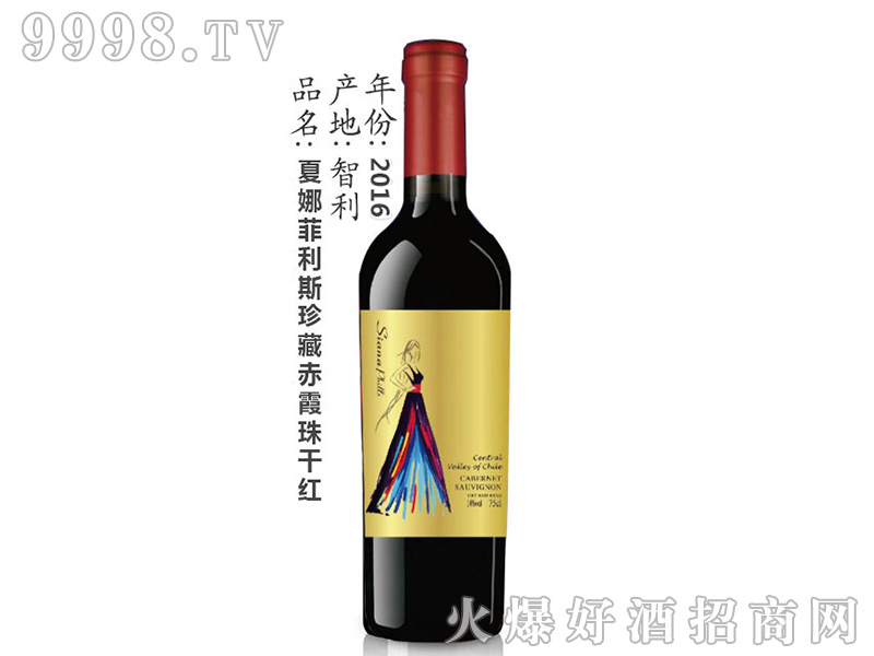 夏娜菲利斯珍藏赤霞珠干红葡萄酒750ml