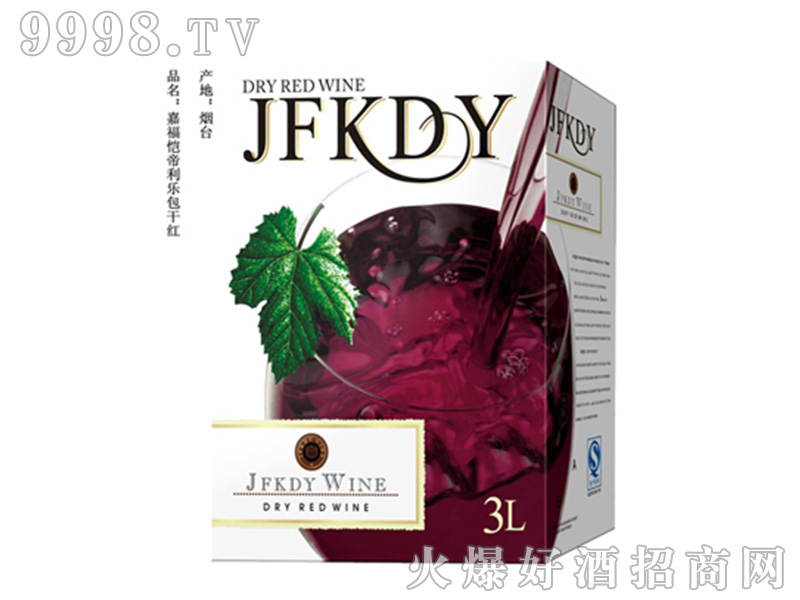 嘉福恺帝利乐包干红葡萄酒3L