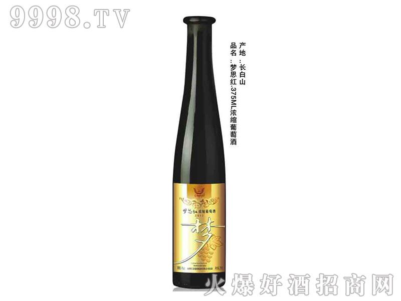 梦思红375ML浓缩葡萄酒