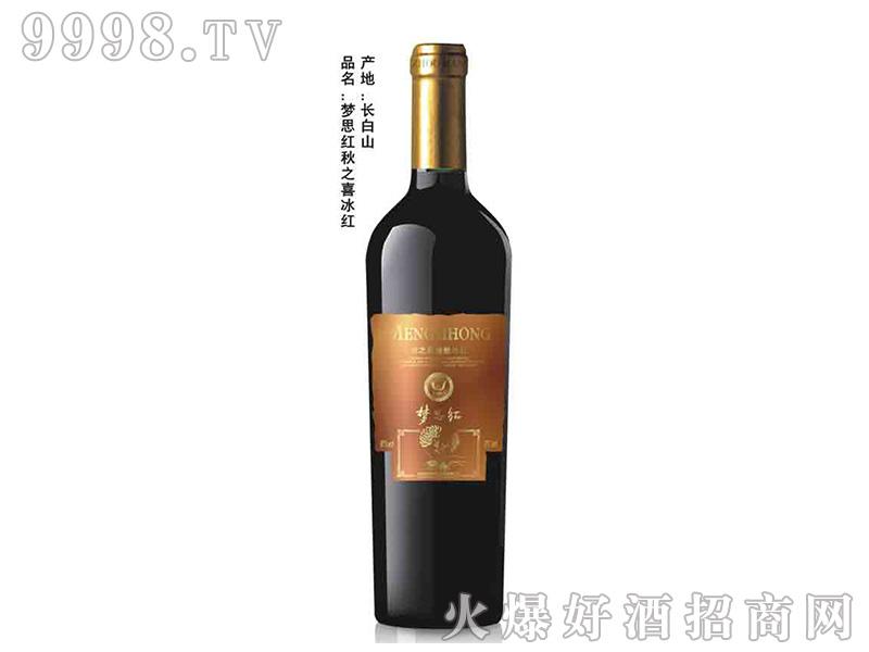 梦思红秋之喜冰红葡萄酒750ml