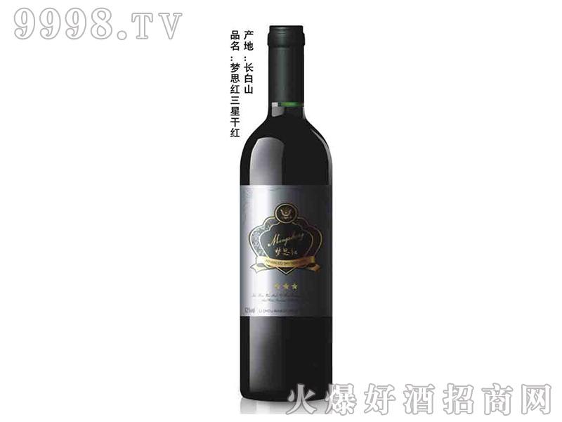 梦思红三星干红葡萄酒750ml