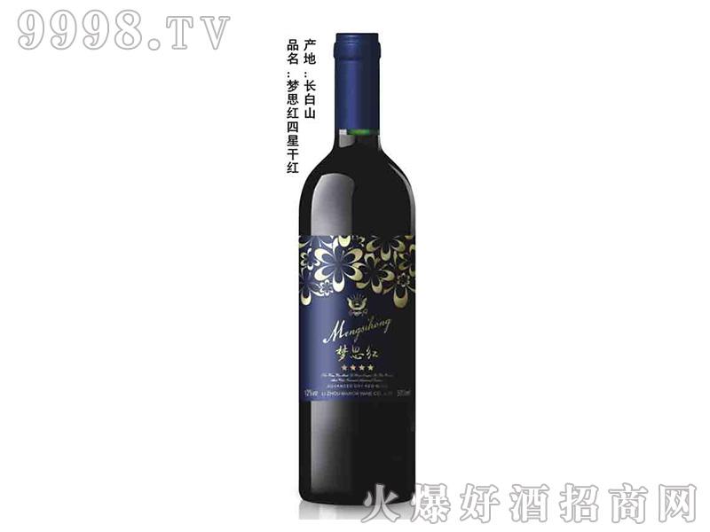 梦思红四星干红葡萄酒750ml