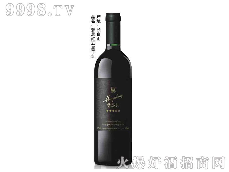 梦思红五星干红葡萄酒750ml