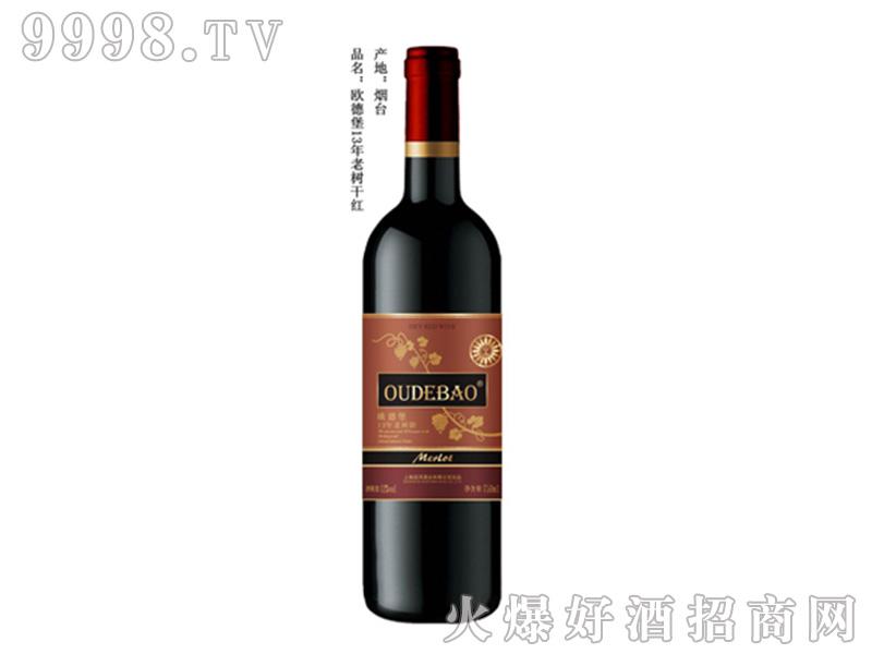 欧德堡13年老树干红葡萄酒750ml