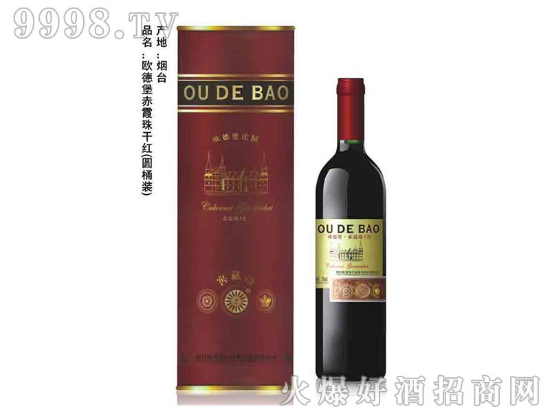 欧德堡赤霞珠干红(圆桶装)葡萄酒750ml