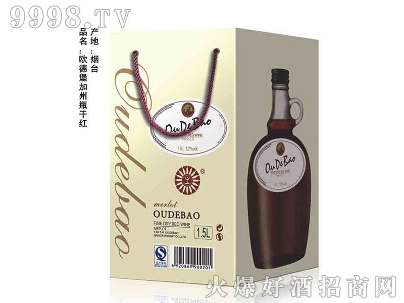 欧德堡加州瓶干红葡萄酒750ml