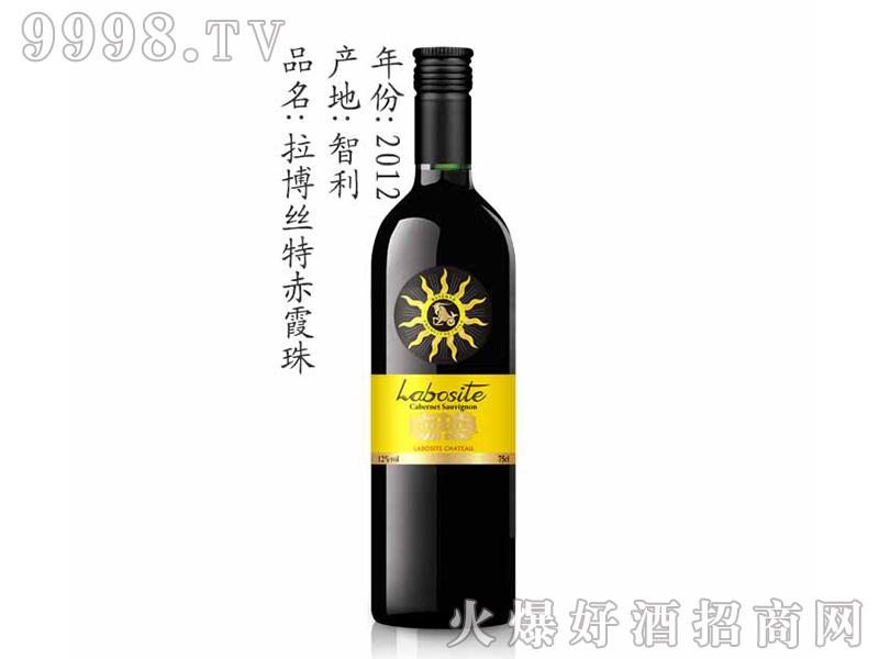 拉博丝特赤霞珠葡萄酒750毫升