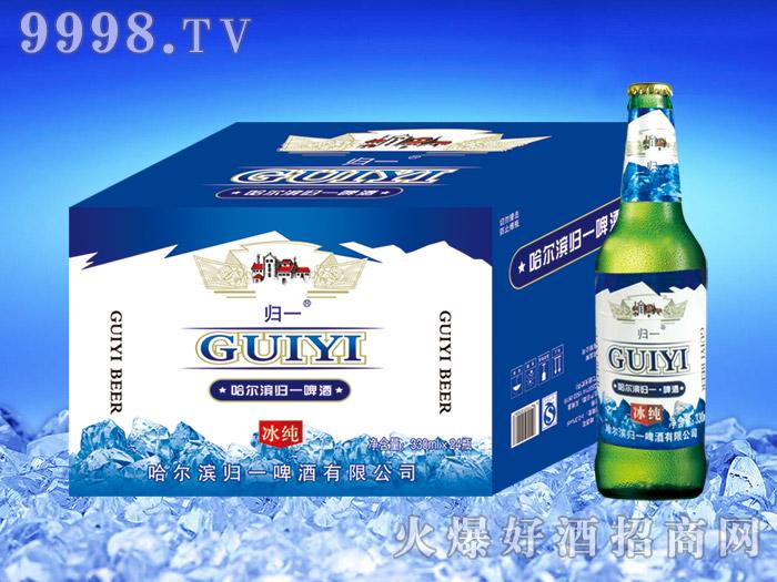 哈尔滨归一冰纯千赢国际手机版绿瓶330ml×24瓶