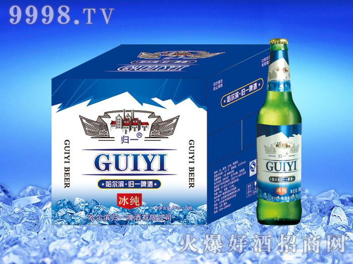哈尔滨归一冰纯千赢国际手机版绿瓶500ml×12瓶