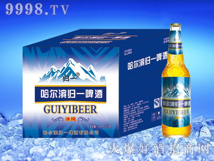 哈尔滨归一冰纯千赢国际手机版白瓶500ml×12瓶