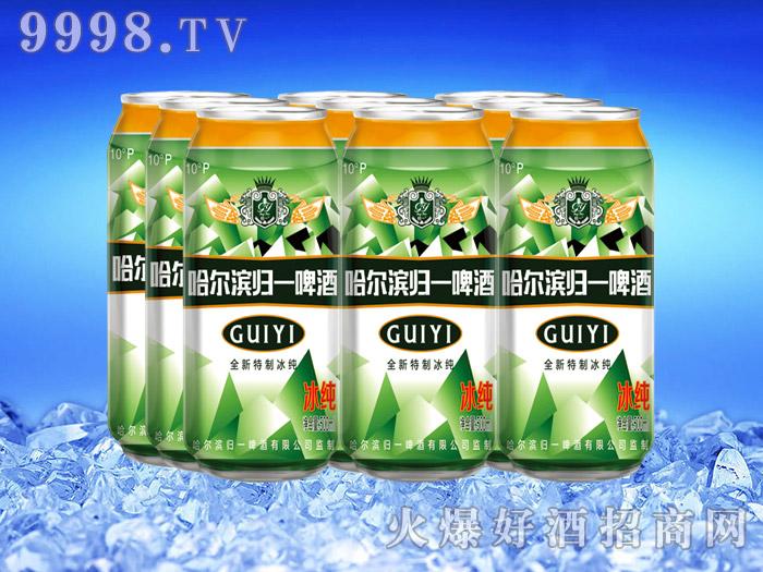 哈尔滨归一绿冰纯千赢国际手机版塑包500ml×9罐