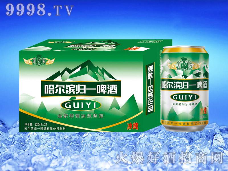 哈尔滨归一绿冰纯千赢国际手机版320ml×24罐
