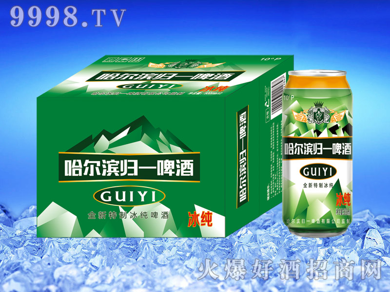 哈尔滨归一绿冰纯千赢国际手机版500ml×12罐
