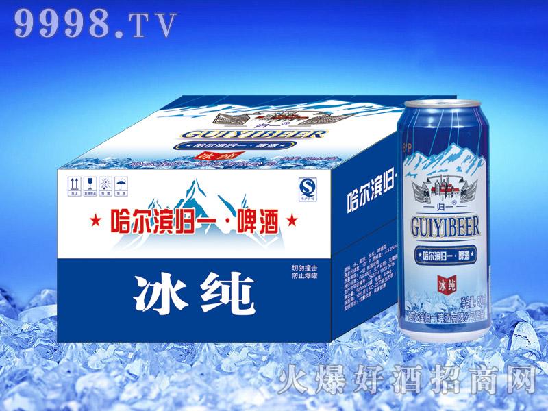 哈尔滨归一冰纯千赢国际手机版500ml×12罐