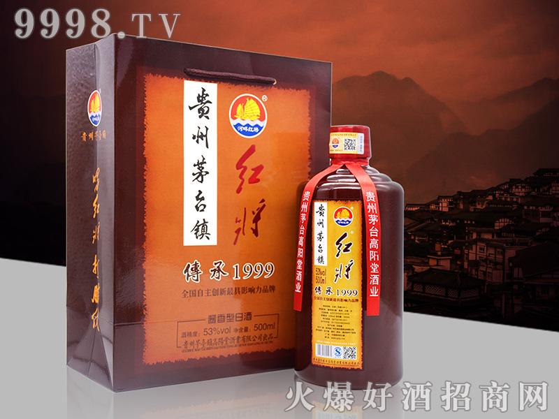 高阳堂红将传承酒53°500ml酱香白酒