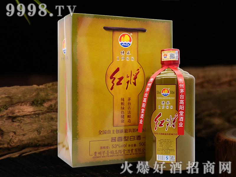 高阳堂红将传承酒53度500ml酱香白酒