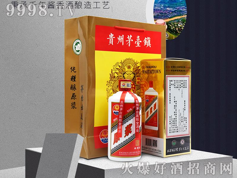 高阳堂原浆酒(珍藏)53°500ml酱香白酒