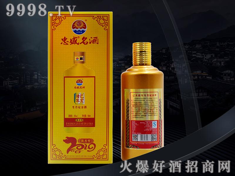 高阳堂忠盛名酒·生肖纪念酒(猪年)53°500ml酱香白酒