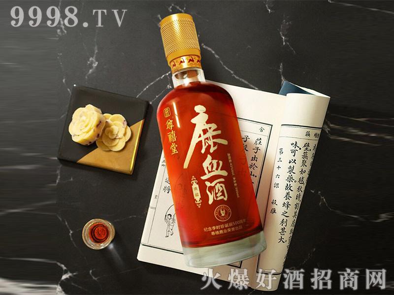 尊禧堂鹿血酒典藏版42%vol500ml养生酒