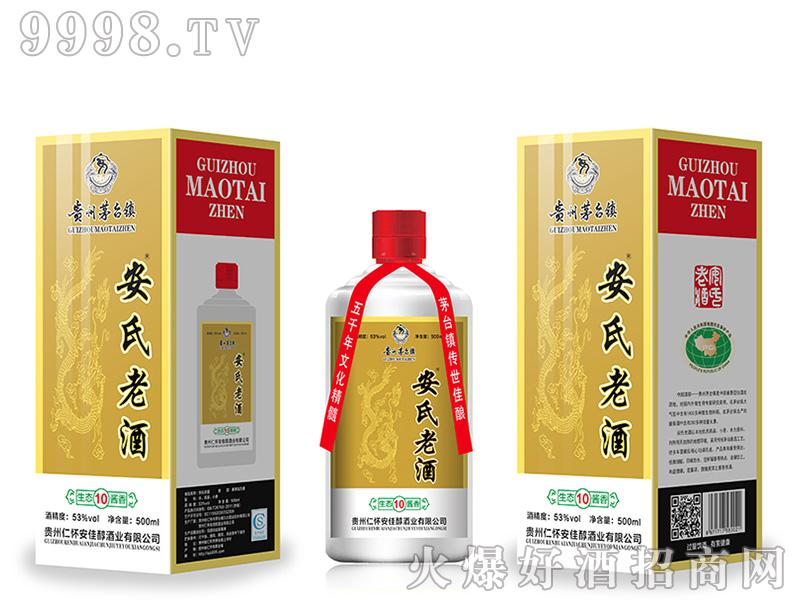安氏老酒生态(10)53°500ml酱香白酒