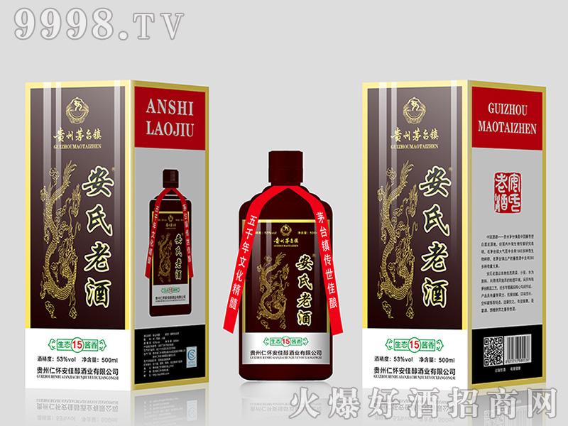安氏老酒生态(15)53°500ml酱香白酒