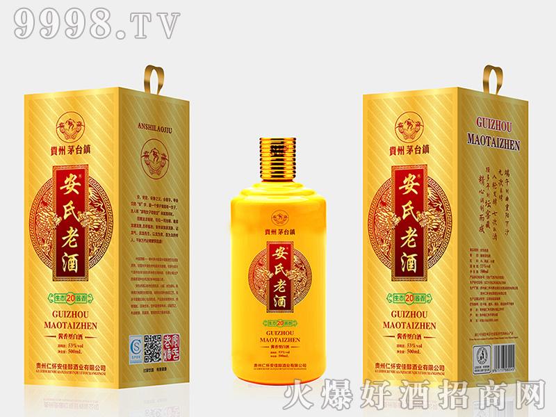 安氏老酒生态(20)53°500ml酱香白酒