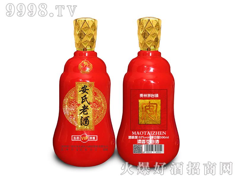 安氏老酒生态vip浓香白酒52°500ml