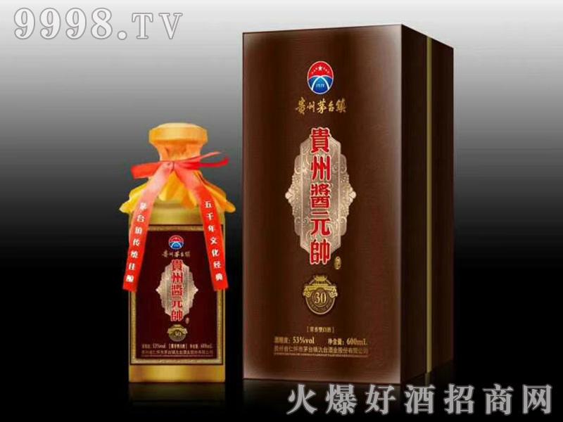 贵州酱元帅酒53°500ml酱香白酒
