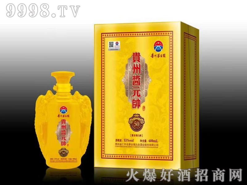 贵州酱元帅酒53度500ml酱香白酒