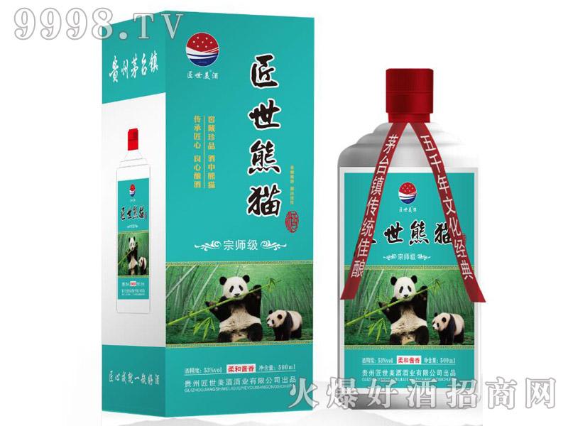 匠世熊猫酒精品级53°500ml酱香型白酒