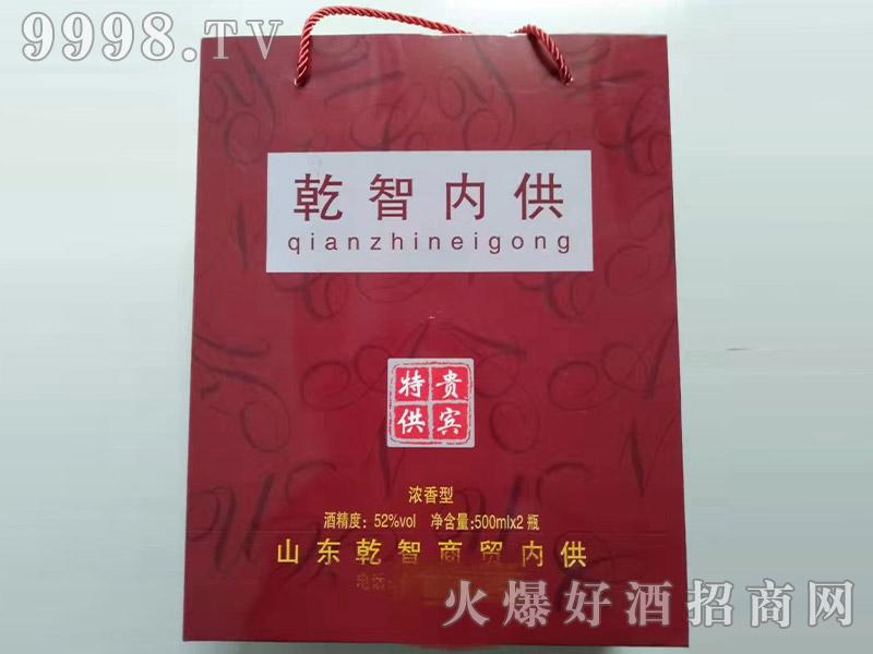 定制酒浓香型52度500ml(酒袋)