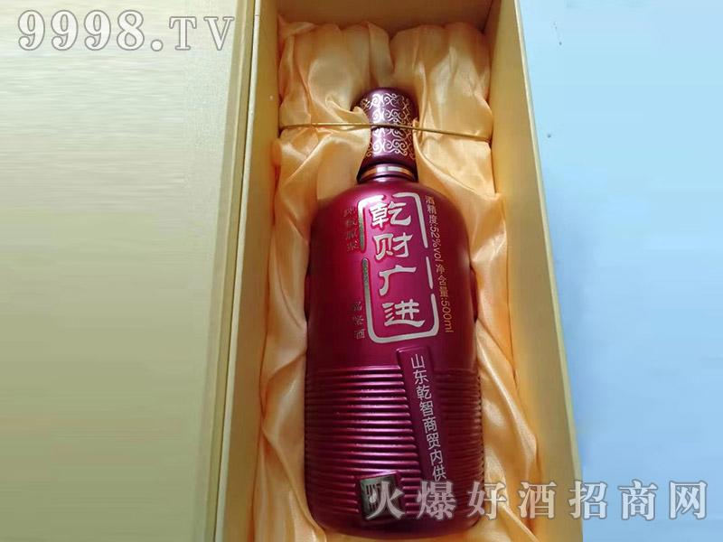 定制酒浓香型52度500ml