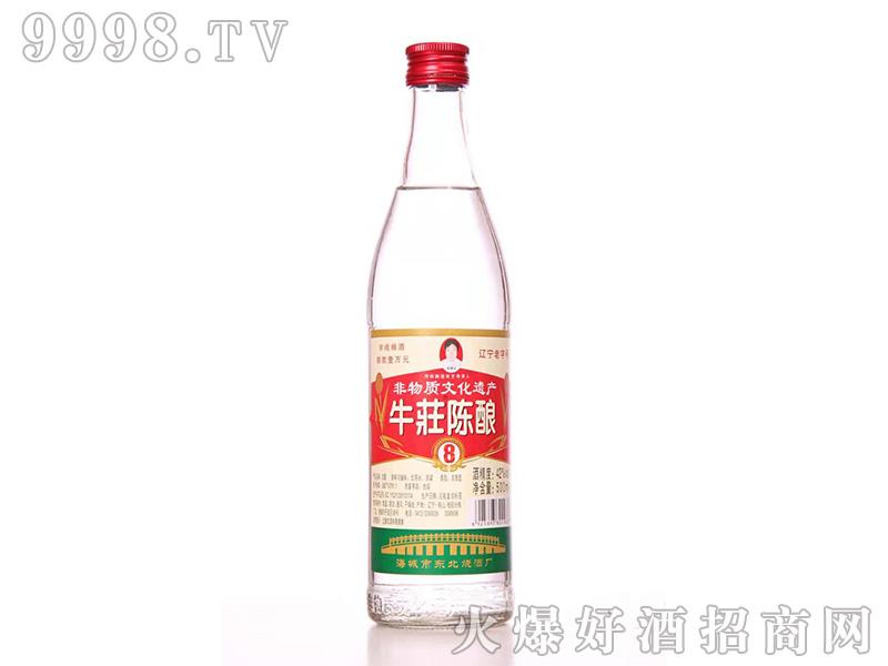 牛庄陈酿8纯粮光瓶酒42°500ml浓香白酒