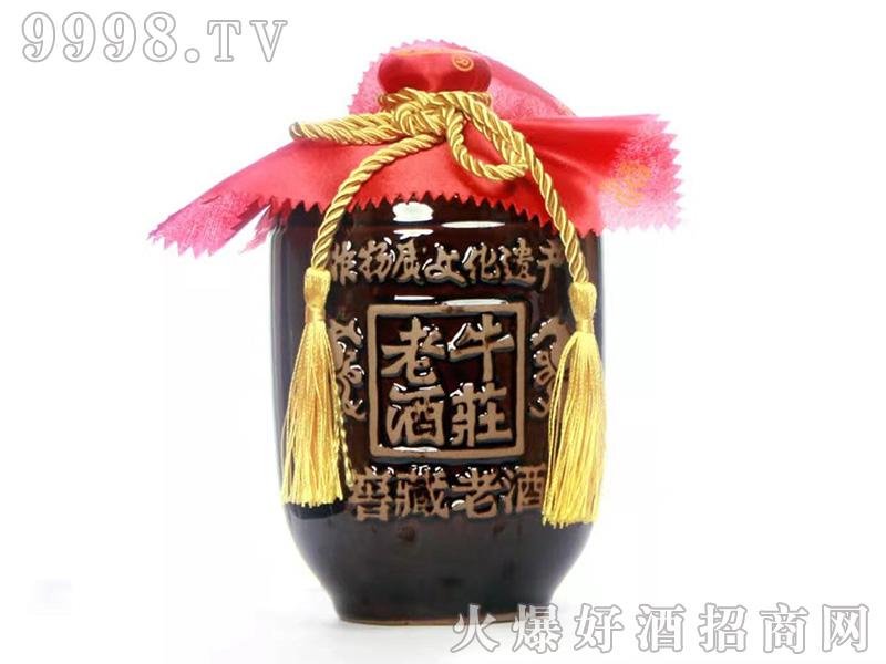 牛庄老酒・窖藏(坛装)浓香白酒