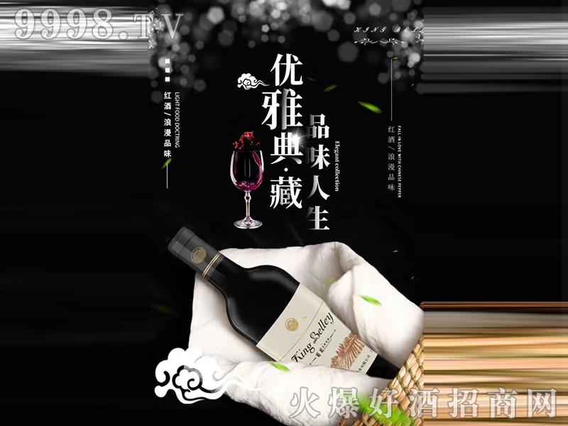 金百利葡萄原酿果酒12度750ml