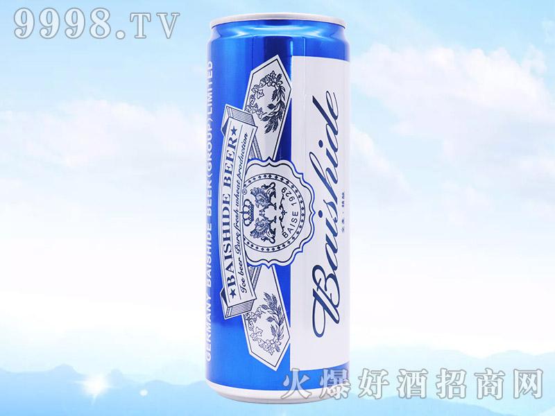 佰士德千赢国际手机版500ml罐装蓝罐